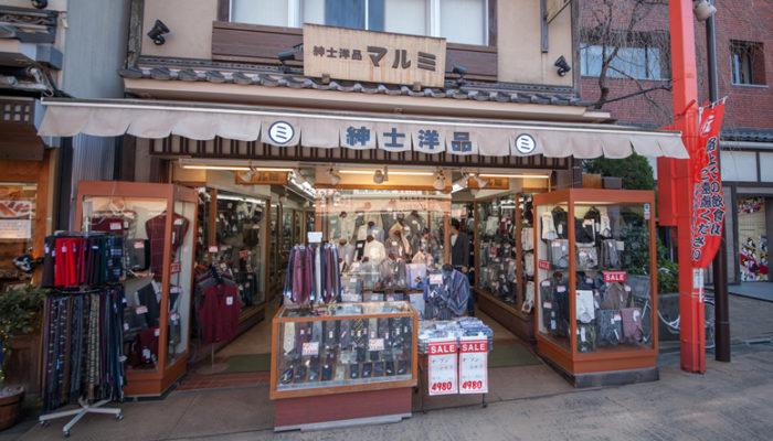 マルミ洋装店